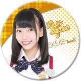 SKE48 2016年11月度個別グッズ「デカ缶バッジ」 野島樺乃