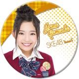 SKE48 2016年11月度個別グッズ「デカ缶バッジ」 山田樹奈