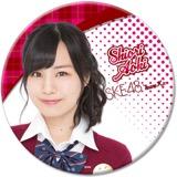 SKE48 2016年11月度個別グッズ「デカ缶バッジ」 青木詩織
