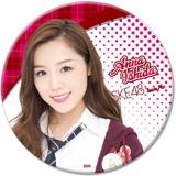 SKE48 2016年11月度個別グッズ「デカ缶バッジ」 石田安奈