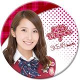 SKE48 2016年11月度個別グッズ「デカ缶バッジ」 内山命