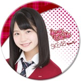 SKE48 2016年11月度個別グッズ「デカ缶バッジ」 小畑優奈