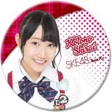 SKE48 2016年11月度個別グッズ「デカ缶バッジ」 白井琴望