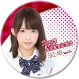 SKE48 2016年11月度個別グッズ「デカ缶バッジ」 松村香織