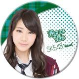 SKE48 2016年11月度個別グッズ「デカ缶バッジ」 井田玲音名