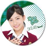 SKE48 2016年11月度個別グッズ「デカ缶バッジ」 後藤楽々