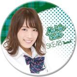 SKE48 2016年11月度個別グッズ「デカ缶バッジ」 斉藤真木子
