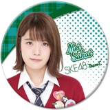 SKE48 2016年11月度個別グッズ「デカ缶バッジ」 酒井萌衣