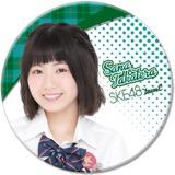 SKE48 2016年11月度個別グッズ「デカ缶バッジ」 髙寺沙菜