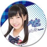 SKE48 2016年11月度個別グッズ「デカ缶バッジ」 太田彩夏
