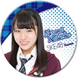 SKE48 2016年11月度個別グッズ「デカ缶バッジ」 片岡成美