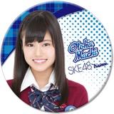SKE48 2016年11月度個別グッズ「デカ缶バッジ」 町音葉