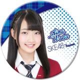 SKE48 2016年11月度個別グッズ「デカ缶バッジ」 和田愛菜