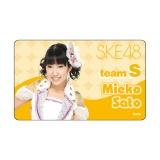 SKE48 2014年6月度個別グッズ「ICステッカー」 佐藤実絵子