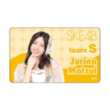 SKE48 2014年6月度個別グッズ「ICステッカー」 松井珠理奈