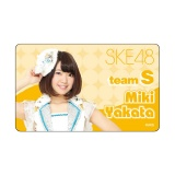 SKE48 2014年6月度個別グッズ「ICステッカー」 矢方美紀
