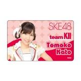 SKE48 2014年6月度個別グッズ「ICステッカー」 加藤智子