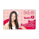 SKE48 2014年6月度個別グッズ「ICステッカー」 古畑奈和
