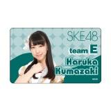 SKE48 2014年6月度個別グッズ「ICステッカー」 熊崎晴香