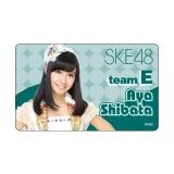 SKE48 2014年6月度個別グッズ「ICステッカー」 柴田阿弥