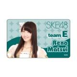 SKE48 2014年6月度個別グッズ「ICステッカー」 松井玲奈