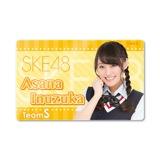 SKE48 2015年8月度個別グッズ「ICカードステッカー」 犬塚あさな