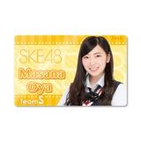 SKE48 2015年8月度個別グッズ「ICカードステッカー」 大矢真那