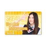 SKE48 2015年8月度個別グッズ「ICカードステッカー」 北川綾巴