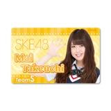 SKE48 2015年8月度個別グッズ「ICカードステッカー」 竹内舞