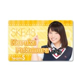 SKE48 2015年8月度個別グッズ「ICカードステッカー」 二村春香