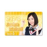 SKE48 2015年8月度個別グッズ「ICカードステッカー」 松井珠理奈