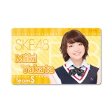 SKE48 2015年8月度個別グッズ「ICカードステッカー」 矢方美紀