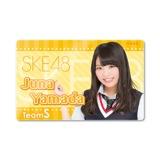 SKE48 2015年8月度個別グッズ「ICカードステッカー」 山田樹奈