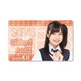 SKE48 2015年8月度個別グッズ「ICカードステッカー」 青木詩織