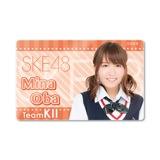 SKE48 2015年8月度個別グッズ「ICカードステッカー」 大場美奈