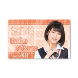 SKE48 2015年8月度個別グッズ「ICカードステッカー」 北野瑠華