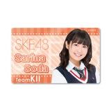 SKE48 2015年8月度個別グッズ「ICカードステッカー」 惣田紗莉渚