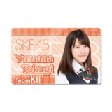 SKE48 2015年8月度個別グッズ「ICカードステッカー」 高木由麻奈