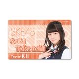 SKE48 2015年8月度個別グッズ「ICカードステッカー」 竹内彩姫