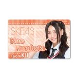 SKE48 2015年8月度個別グッズ「ICカードステッカー」 古畑奈和
