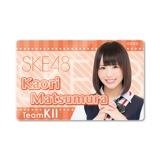 SKE48 2015年8月度個別グッズ「ICカードステッカー」 松村香織