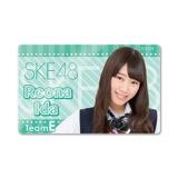 SKE48 2015年8月度個別グッズ「ICカードステッカー」 井田玲音名