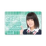 SKE48 2015年8月度個別グッズ「ICカードステッカー」 市野成美