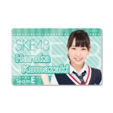 SKE48 2015年8月度個別グッズ「ICカードステッカー」 熊崎晴香