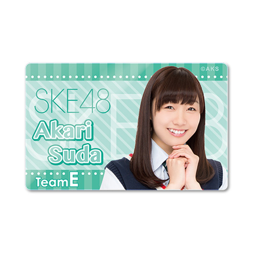SKE48 2015年8月度個別グッズ「ICカードステッカー」 須田亜香里