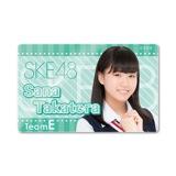 SKE48 2015年8月度個別グッズ「ICカードステッカー」 髙寺沙菜