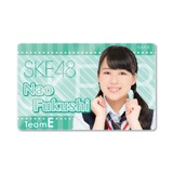SKE48 2015年8月度個別グッズ「ICカードステッカー」 福士奈央