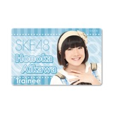 SKE48 2015年8月度個別グッズ「ICカードステッカー」 相川暖花
