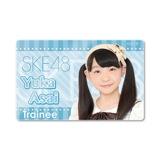 SKE48 2015年8月度個別グッズ「ICカードステッカー」 浅井裕華