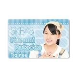 SKE48 2015年8月度個別グッズ「ICカードステッカー」 片岡成美